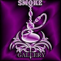 Галерея Дыма