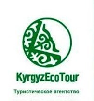 Кыргызэкотур