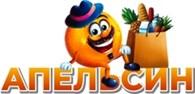 «Апельсин»