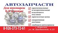 AutoZapMotors