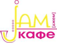 """""""Джем Кафе"""""""