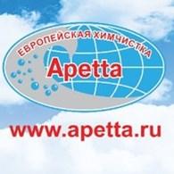"""""""Европейская химчистка Apetta"""""""