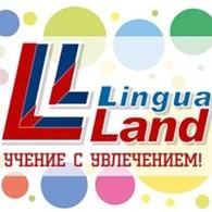 «LinguaLand»
