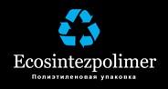Экосинтезполимер - производство полиэтиленовой пленки и мешков