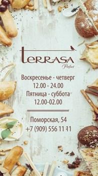 Terrasa, фьюжн-кафе