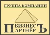 "Бизнес ПартнёрЪ ""БП-Тур"""