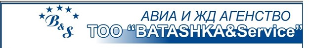 "LTD TOO "" BATASHKA & Service"""