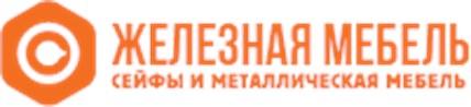 Железная - Мебель