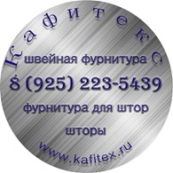 Кафитекс