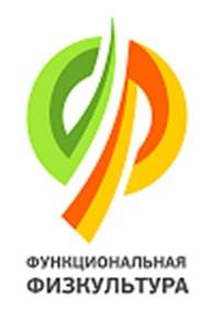 Клуб Функциональной  Физкультуры М.Кузикова