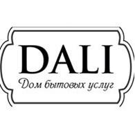 """Дом бытовых услуг """"DALI"""""""
