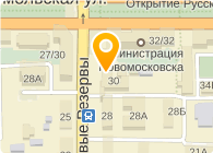 """ООО Турфирма """"Рейтинг"""" Новомосковский Филиал"""