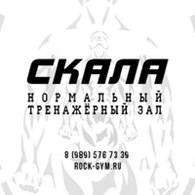 """Тренажерный зал """"Скала"""""""