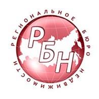"""""""Региональное бюро недвижимости"""""""