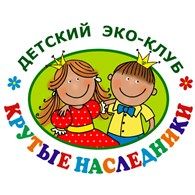 """Крутые наследники"""