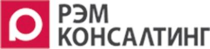 Юридическая фирма «РЭМ Консалтинг»