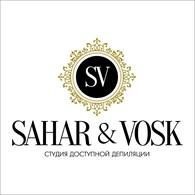 Sahar & Vosk
