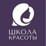 «Санкт-Петербургская школа красоты Эколь»