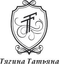 Дизайнерский дом Тягиной Татьяны