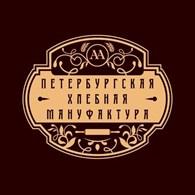 Петербургская Хлебная Мануфактура