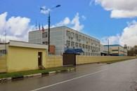 Складской комплекс «Ерино»