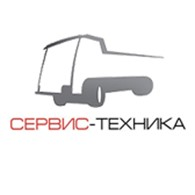 Сервис-Техника