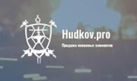 Hudkov.PRO