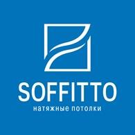 Soffitto - Фабрика натяжных потолков