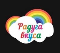 """""""Радуга Вкуса"""" Казань"""