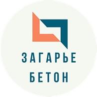 Загарье-Бетон