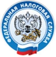"""""""ИФНС России № 9 по г. Москве"""""""
