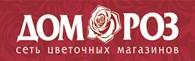"""Магазин """"Дом Роз"""" Балашиха"""