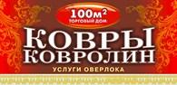 ИП Сметанкин С.Е.