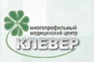 ООО Медицинский центр «Клевер»