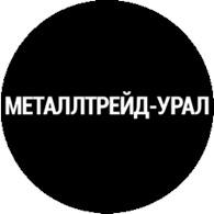 МЕТАЛЛТРЕЙД-УРАЛ