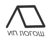 ИП Логош
