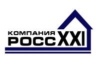 Компания  РОСС XXI