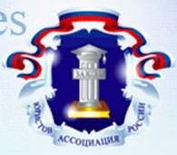 Центр бесплатной юридической помощи гражданам  г. Волгограда