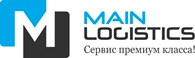 «Main Logistics»
