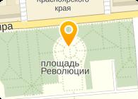 ООО Ремонт стиральных машин г. Красноярск
