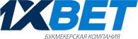 Букмекерская компания 1XBET