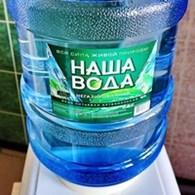 """""""Завод минеральных вод"""""""