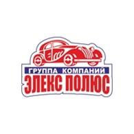 """""""Элекс Полюс"""""""