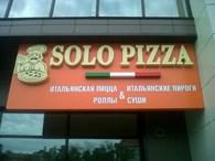 """""""Solo pizza"""""""