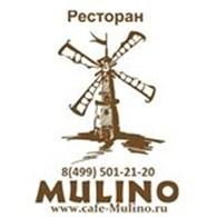 """""""Мулино"""""""