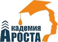 """Центр Профессиональной Подготовки """"Академия Роста"""""""