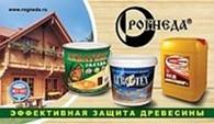 "ТОО ""Рогнеда Казахстан"""