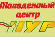 """Молодежный центр """"НУР"""""""