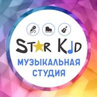 Star Kid Studio