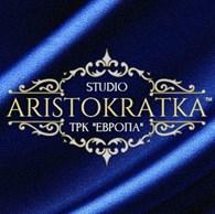 "Студия ""ARISTOKRATKA"""